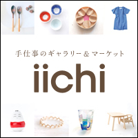 iichi | ��Ż����ϥ�ɥᥤ�ɡ������ʤο������ޡ����å�